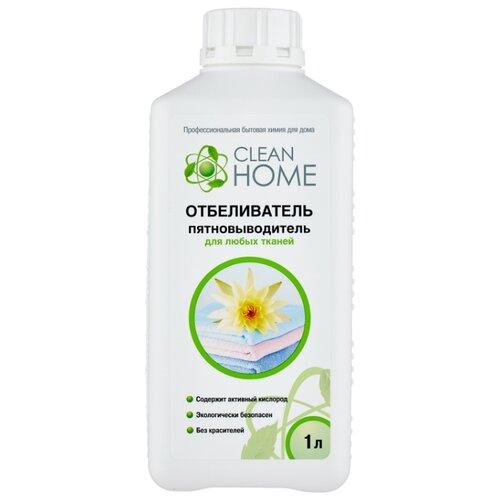 Clean Home Отбеливатель-пятновыводитель для любых тканей 1000 мл флакон
