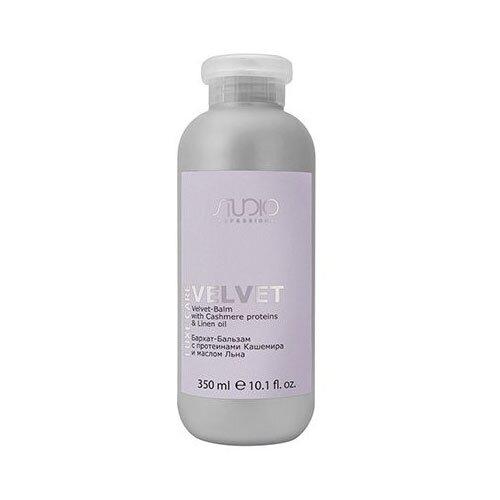 Купить Kapous Professional бархат-бальзам для волос Studio Professional Luxe Care с протеинами кашемира и маслом льна, 350 мл