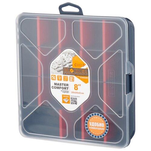 Фото - Органайзер BLOCKER Master-Comfort BR3771 20x20x4.5 см 8'' серый/свинцовый органайзер blocker ромб br4003 20x20x4 5 см 8 красный