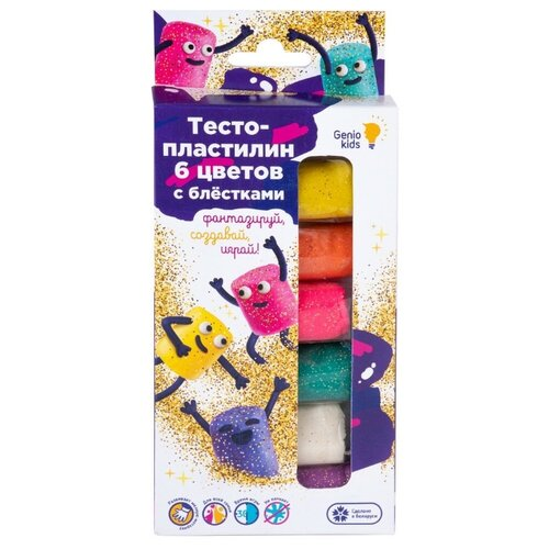 Купить Набор для детской лепки «Тесто-пластилин 6 цветов с блёстками», Genio Kids, Пластилин и масса для лепки