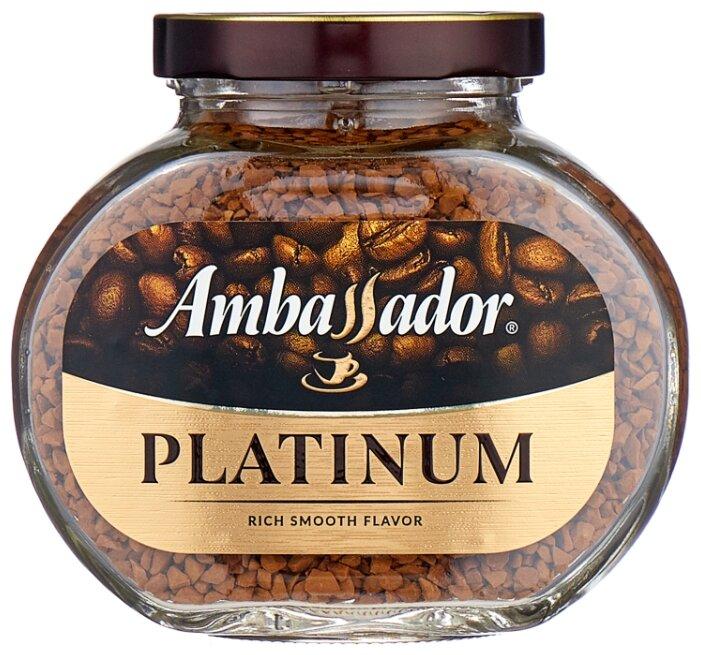 Кофе растворимый Ambassador Platinum, стеклянная банка