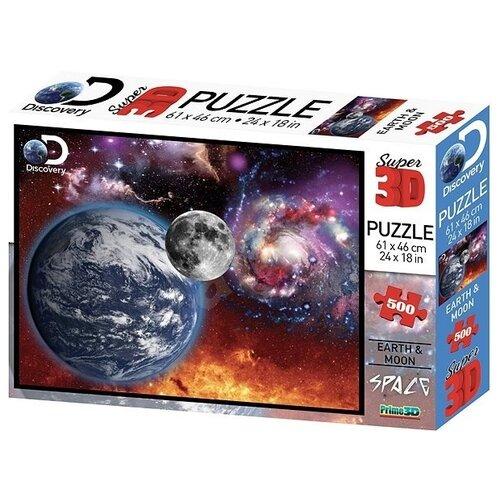 Пазл Prime 3D Super 3D Космический пейзаж (10081), 500 дет. пазл prime 3d super 3d полет бэтмена 32521 500 дет