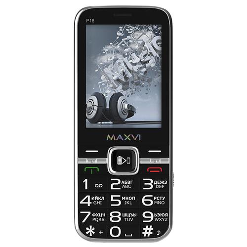 Телефон MAXVI P18 черный телефон
