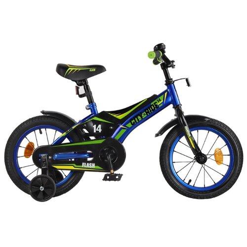 Детский велосипед CITY-RIDE Flash 14 (CR-B2-0314) синий (требует финальной сборки)