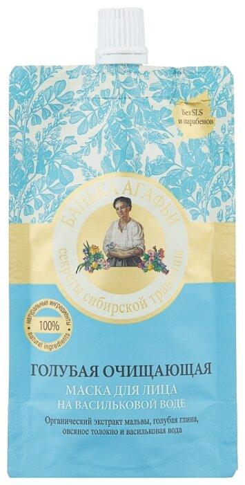 Рецепты бабушки Агафьи Маска Банька Агафьи Голубая Очищающая, 100 мл