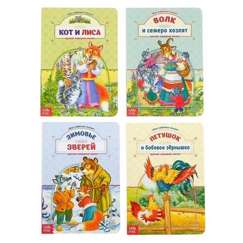 Купить Сказки о животных (набор из 4 книг), Буква-Ленд, Детская художественная литература