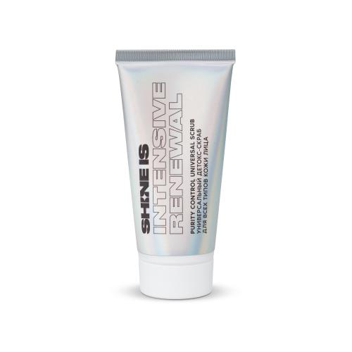 Shine IS Универсальный детокс-скраб для всех типов кожи лица Purity Control Universal Scrub 50 мл