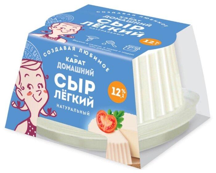 Сыр легкий Карат Домашний 12%, 180 г