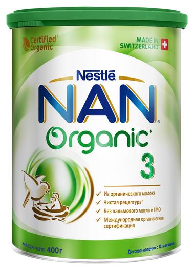 Смесь NAN (Nestlé) 3 Organic (с 12 месяцев) 400 г