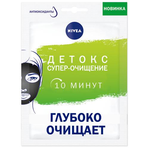Nivea маска Urban Skin Детокс и супер-очищение за 10 минут, 28 г nivea маска увлажнение и детокс urban detox за 1 минуту 75 мл