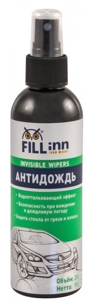 Антидождь FILL Inn Invisible wipers FL112