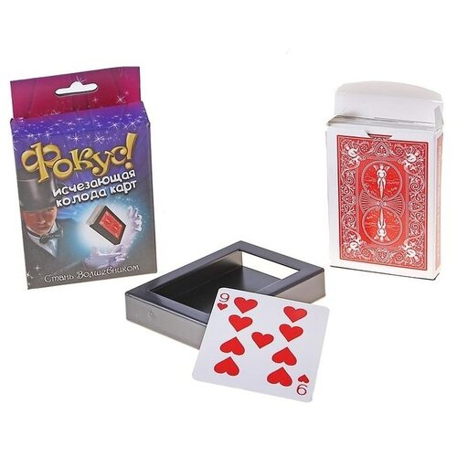 Купить Набор для фокусов TopGiper Исчезающая колода карт, Настольные игры