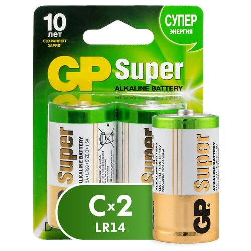 Фото - Батарейка GP Super Alkaline C 2 шт блистер батарейка gp super alkaline aa 16 шт блистер