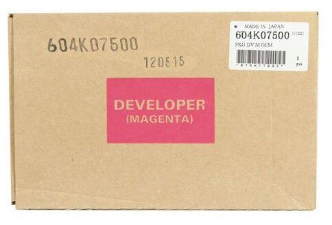 Девелопер Xerox 604K07500