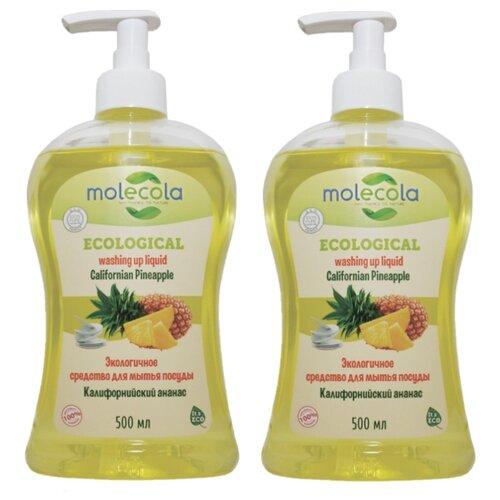 Купить 2 Шт. MOLECOLA NEW Экологичное конц-ное ср-во для м/п Калифорнийский ананас. 500 мл