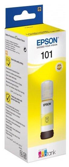 Чернила Epson C13T03V44A