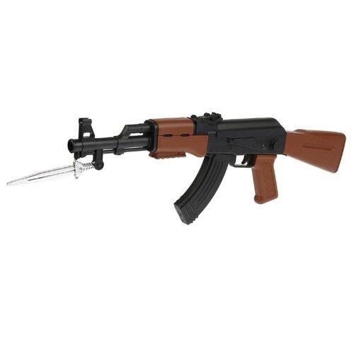 Купить Автомат Shantou Gepai (1033), Игрушечное оружие и бластеры