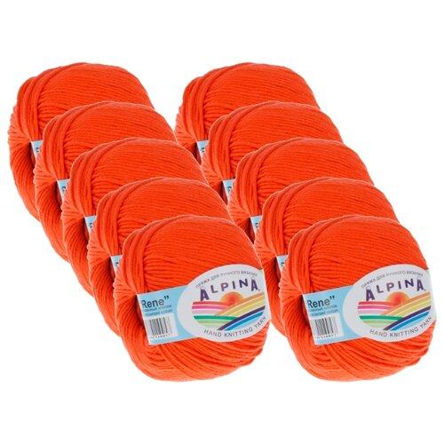 Купить Пряжа Alpina Rene, 100 % хлопок, 50 г, 150 м, 10 шт., №197 яр.оранжевый