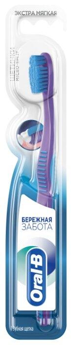 Зубная щетка Oral B UltraThin Бережная забота,