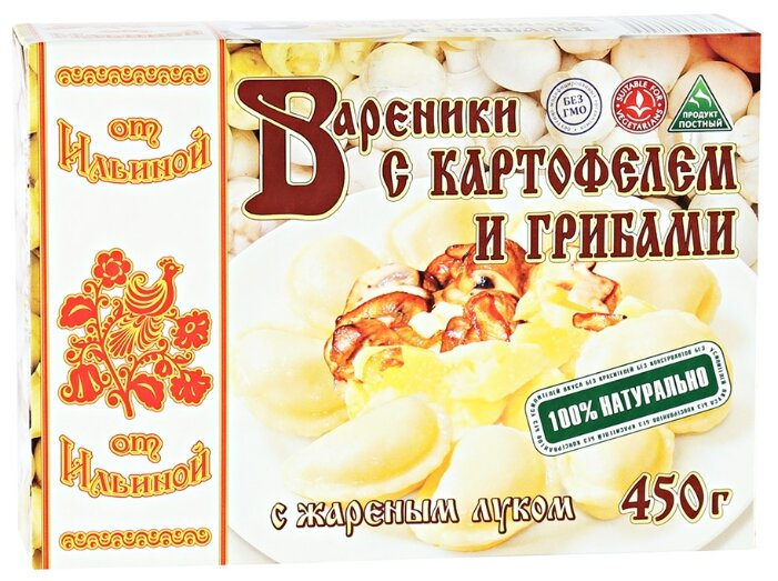 От Ильиной вареники с картофелем,грибами, жаренным луком 450 г