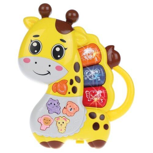 Купить Развивающая игрушка Жирафики Жирафик желтый, Развивающие игрушки