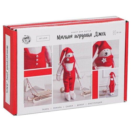 Фото - Арт Узор Набор для шитья Мягкая игрушка Джек (4922071) арт узор набор для шитья мягкая игрушка домашний лис луис 2564775