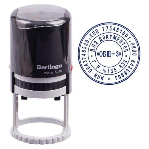 Печать Berlingo Printer 8020 круглая самонаборная синяя
