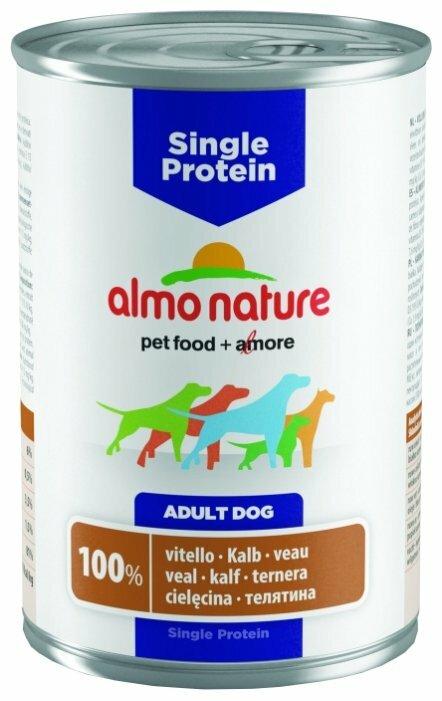 Корм для собак Almo Nature Single Protein телятина 400г