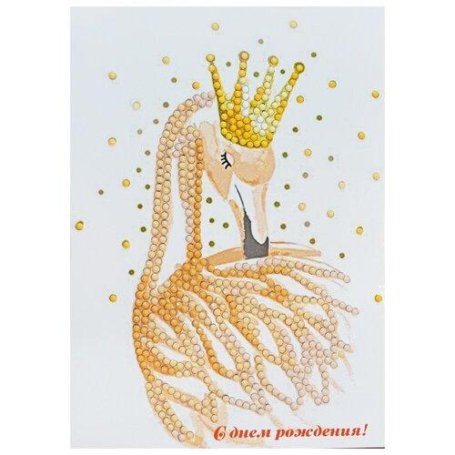 Купить Алмазная открытка С Днем рождения! 13х18, Color Kit, Алмазная вышивка
