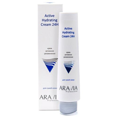 ARAVIA Professional Active Hydrating Cream 24H Крем для лица активное увлажнение, 100 мл aravia professional набор для лица здоровое сияние