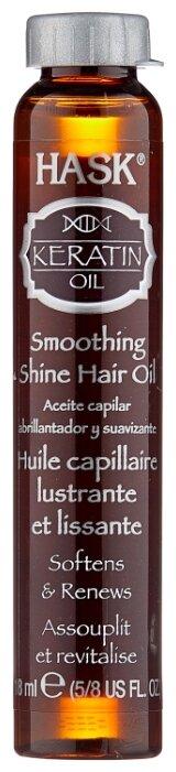 Hask Keratin Protein Smoothing Shine Oil