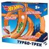 Трек Hot Wheels Турбо-Трек Т14097