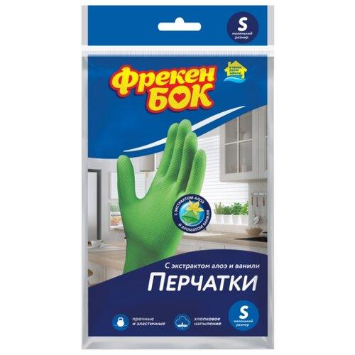 Перчатки Фрекен БОК хозяйственные Универсальные с экстрактом алоэ и ванили, 1 пара, размер S, цвет зеленый