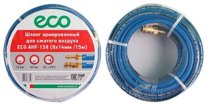 Шланг Eco AHF-158 15 м