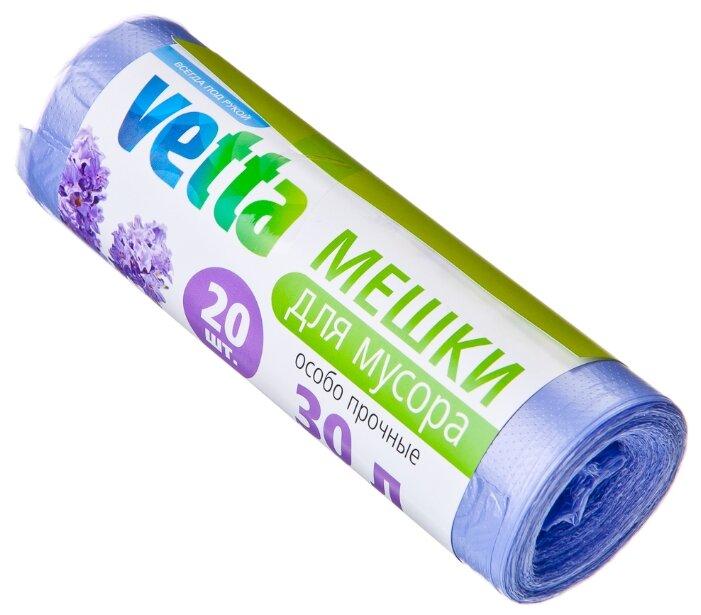 Мешки для мусора Vetta 30 л