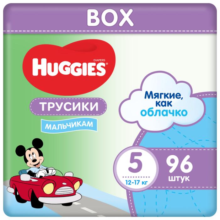 Huggies трусики для мальчиков 5 (12-17 кг) 96 шт.