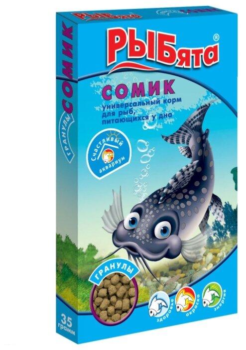 Сухой корм Зоомир Рыбята Сомик гранулированный для рыб