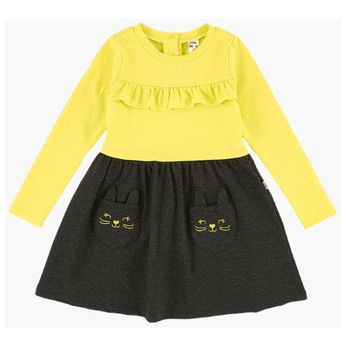 Купить Платье Mini Maxi размер 98, серый/желтый, Платья и сарафаны