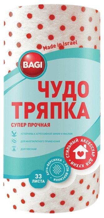 Салфетка хозяйственная BAGI Чудо-тряпка суперпрочная, 20х20см, 33 листа в рулоне