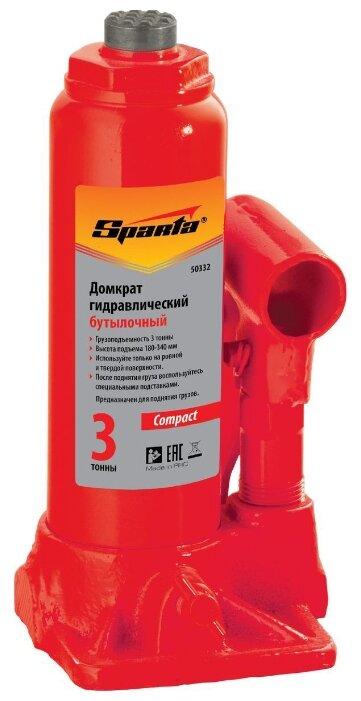 Домкрат бутылочный гидравлический Sparta Compact 50332 (3 т)