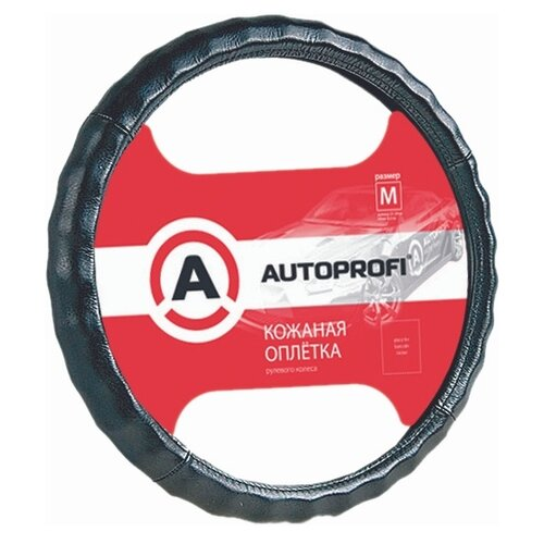 Оплетка/чехол AUTOPROFI AP-265 BK (M) черный коврики автомобильные autoprofi mat 300l bk