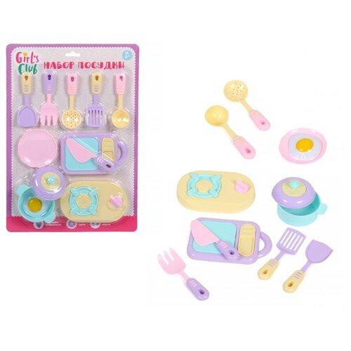 Игровой набор Girl's Club Посудка IT105205 желтый/розовый/фиолетовый, Детские кухни и бытовая техника  - купить со скидкой