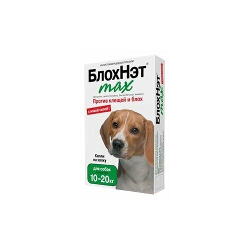 Астрафарм капли от блох и клещей БлохНэт max для собак 10-20 кг
