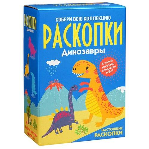 Набор для раскопок Раскопки Динозавры (DIG-11), Наборы для исследований  - купить со скидкой