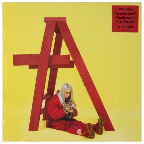 Billie Eilish. Dont Smile At Me (EP)