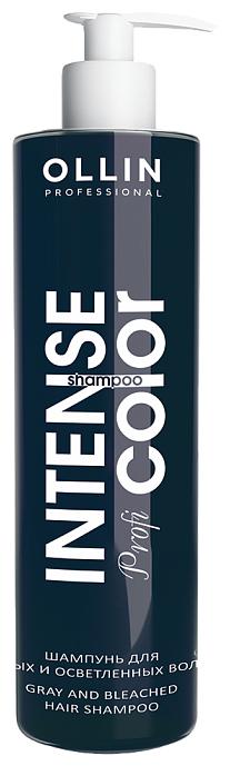 Шампунь OLLIN Professional Intense Profi Color для волос седых и осветленных
