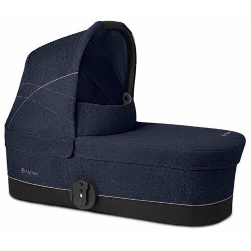Купить Спальный блок Cybex S Carrycot denim blue, Люльки и переноски