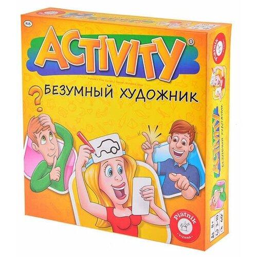 цена на Настольная игра Piatnik Активити Безумный художник