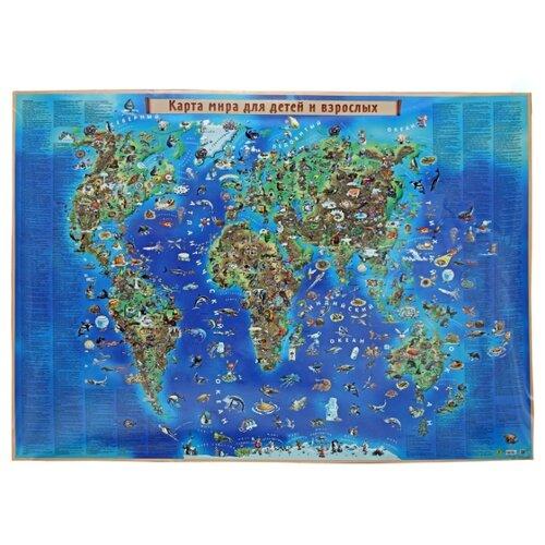 Купить РУЗ Ко Карта мира для детей и взрослых (Кр545п), Карты