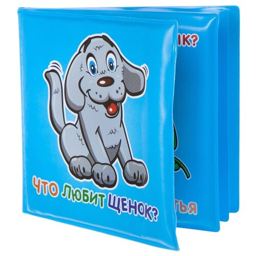 Купить Игрушка для ванной BONDIBON Что любит? (ВВ1900) голубой, Игрушки для ванной
